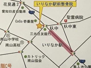 いりなか駅前の地図ですよ