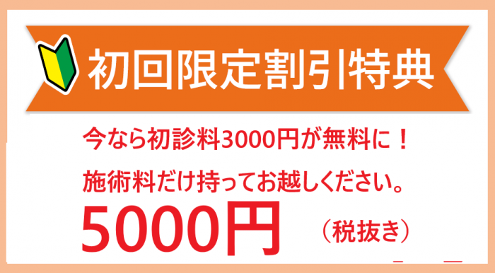 五千円ですぞ